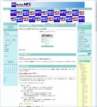 メニュー・コンテンツ・メニュー Main_visual・中央/Logo_image使用