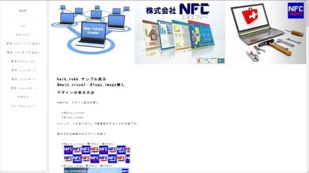 NFC_haik_nanak