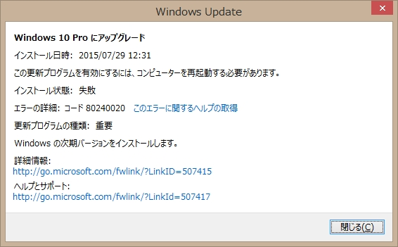 Windows10-04