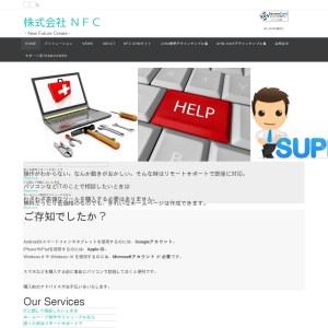 nfc-jp_net_edge_op120