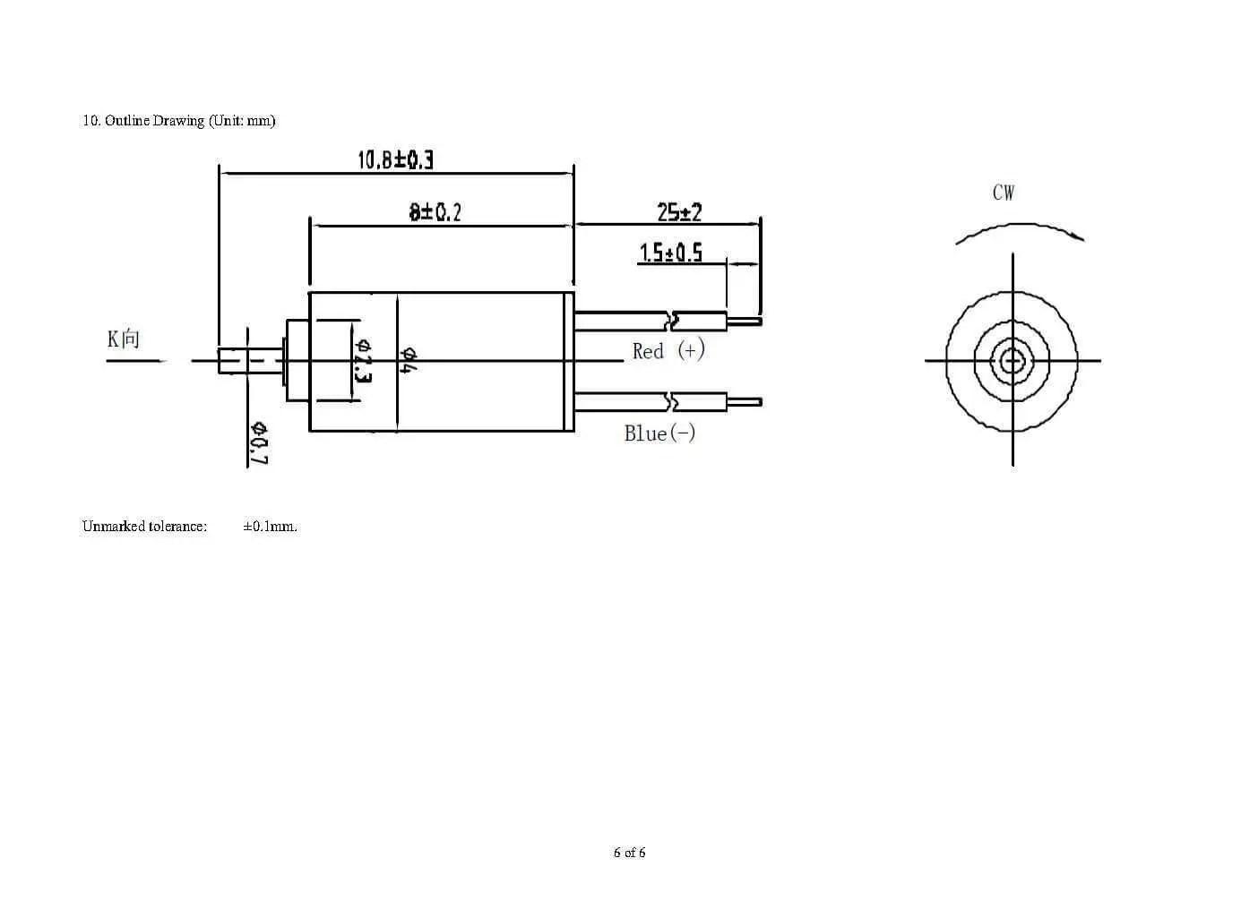 4mm Dc Motor