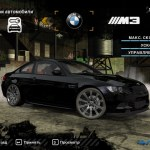 Skachat Bmw M3 E92 Dlya Nfs Most Wanted 2005
