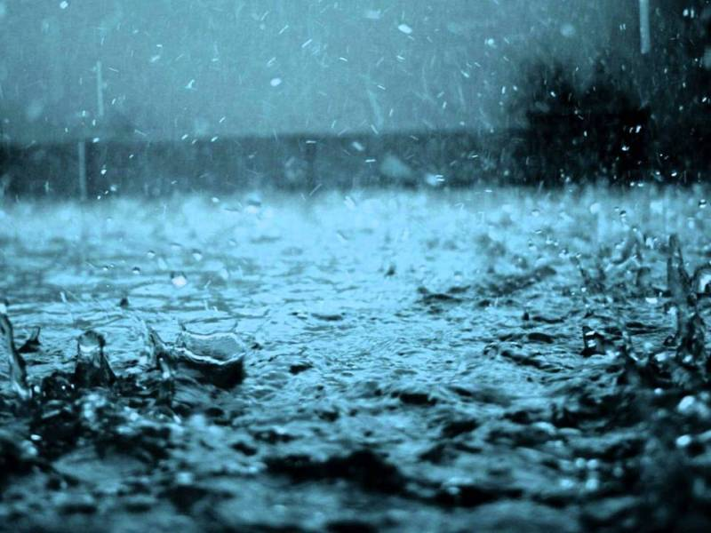 Why Do Farmers Care About Climate Change? Extreme Precipitation