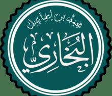 Download Biografi Imam Bukhari [PDF]
