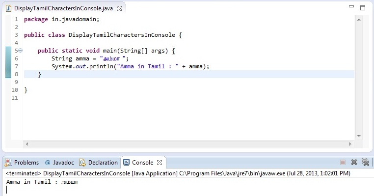 Displaying tamil characters in Java consolde