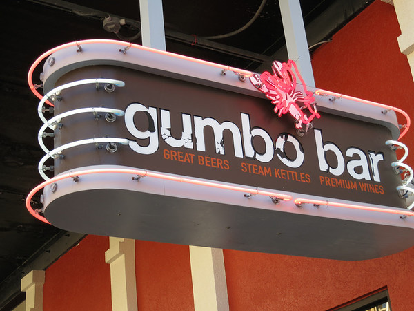 Fine Cajun Dining in the Oil Field part deux: Gumbo Bar (5/6)