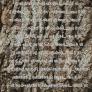 textgram_1482860096
