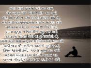 textgram_1489569211