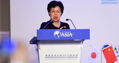 陳馮富珍氏、中日の健康·医療分野の協力に大きな将来性 ボアオ·アジアフォーラム