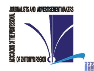 Асоціація професійних журналістів та рекламістів Житомирщини