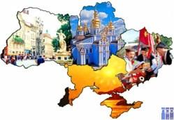 Як зробити історію України цікавою для молоді – всеукраїнський конкурс молодіжних проектів