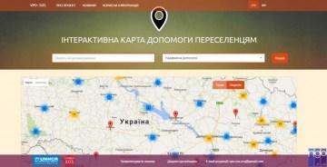 Запрацював сайт з інтерактивною картою допомоги переселенцям