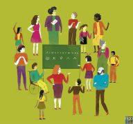 """Програма підтримки освітніх реформ в Україні """"Демократична школа"""" запрошує зацікавлені школи до участі"""