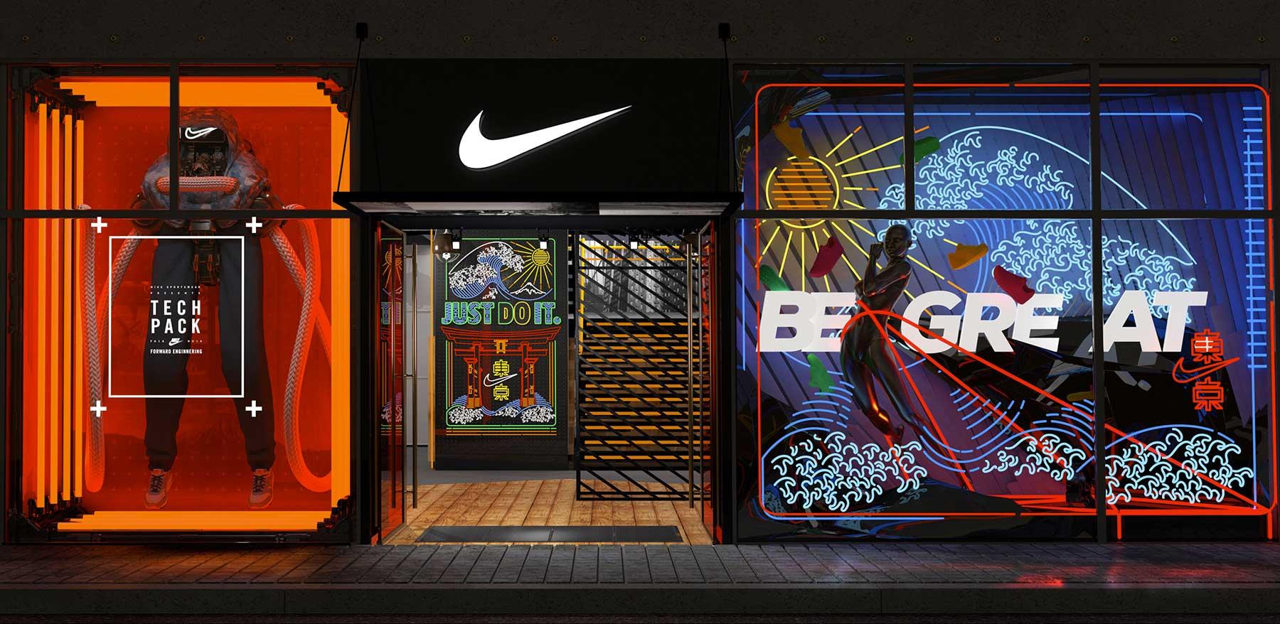 Nike, Manchester agency, 3d design, Jodie Rudge, Ngon, cgi, bespoke branding