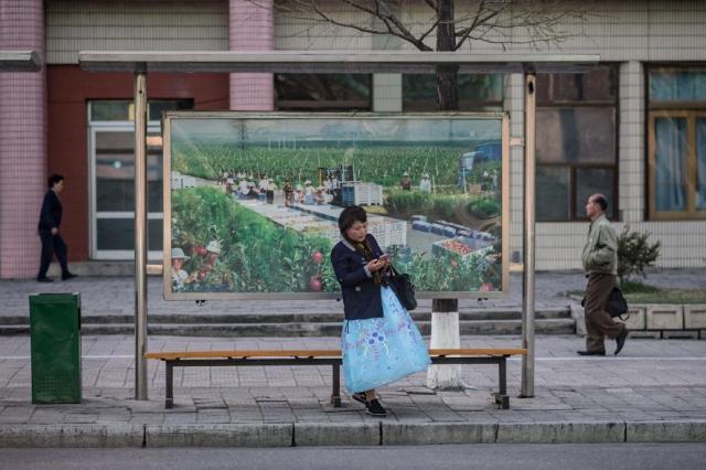 ป้ายรถเมล์เกาหลีเหนือ