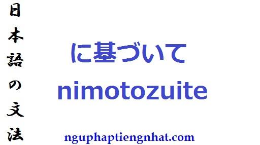 ngữ pháp に基づいて nimotozuite