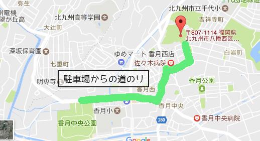 吉祥寺藤まつり