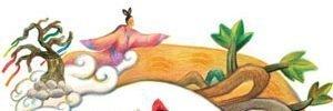 cropped-logo-nhan-sam-tuoi-1-1.jpg