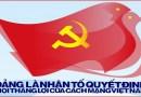 Cộng sản – những người đấu tranh quên mình vì sự nghiệp giải phóng nhân loại (Kỳ 1)