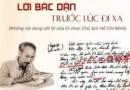 Di chúc của Chủ tịch Hồ Chí Minh  mãi soi sáng con đường cách mạng Việt Nam