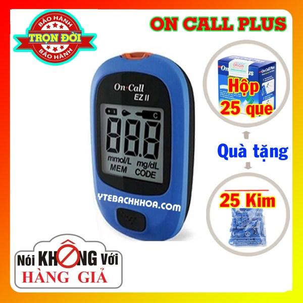 Máy đo đường huyết kiểm tra đường máu tại nhà On-Call-Plus-On-Call-EZ-(EZII)