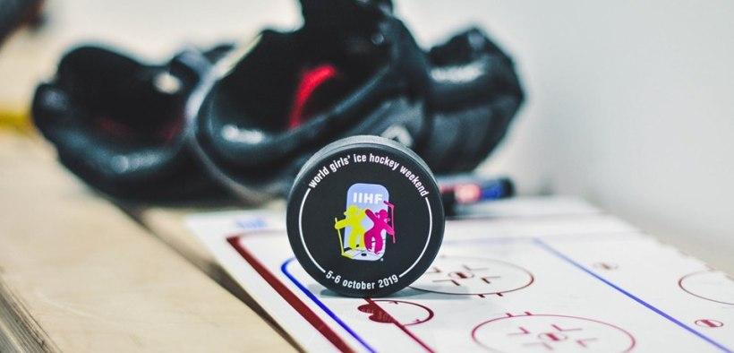 World Girls' Ice Hockey Weekend in Yekaterinburg, Russia. Photo: Oleg Khafizov