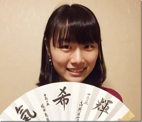 塚田恵梨花のカップや身長は?高校はどこなの?