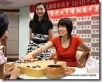 2009-10-10_news_asianwomen2-5a-17