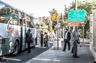 Jerusalem's Directions © 2015 Nizar M. Halloun