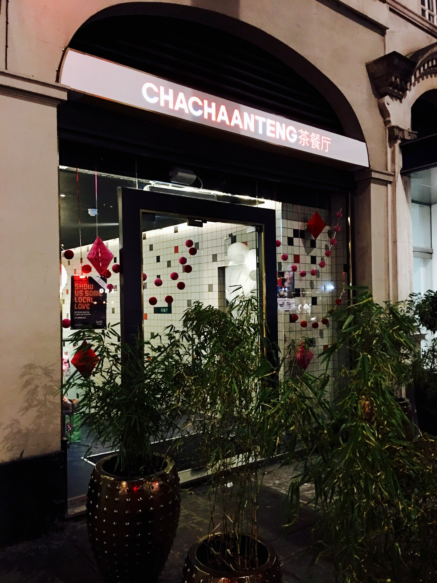Cha Chaan Teng Right On Your London Doorstep