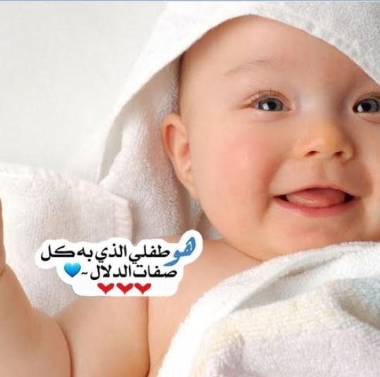 محكوم قابل للاستبدال ملعب كورة قدم كلام عن الأطفال المواليد Sjvbca Org