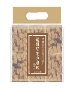 480g-葡萄黑糖堅果沙琪瑪