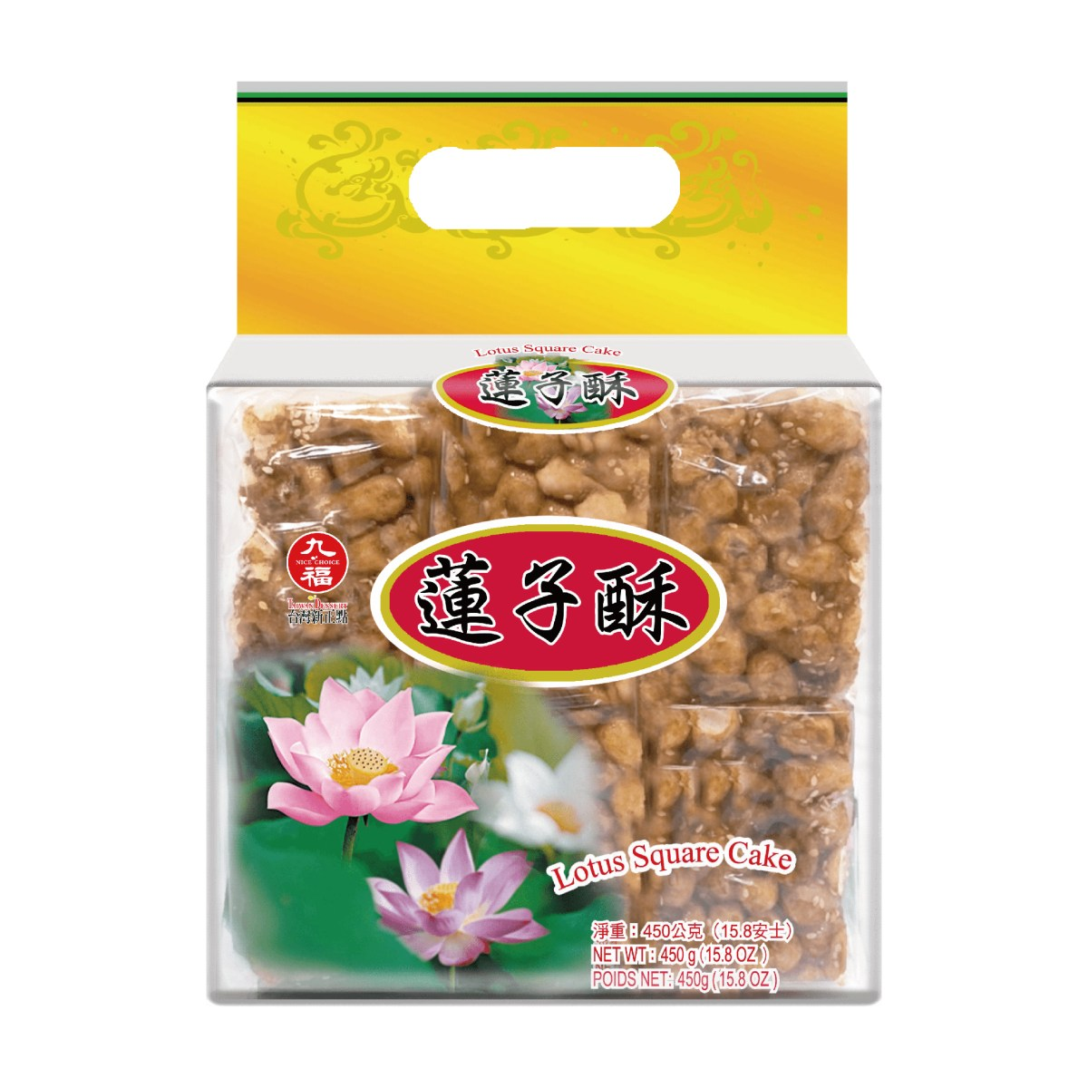 450g-蓮子酥