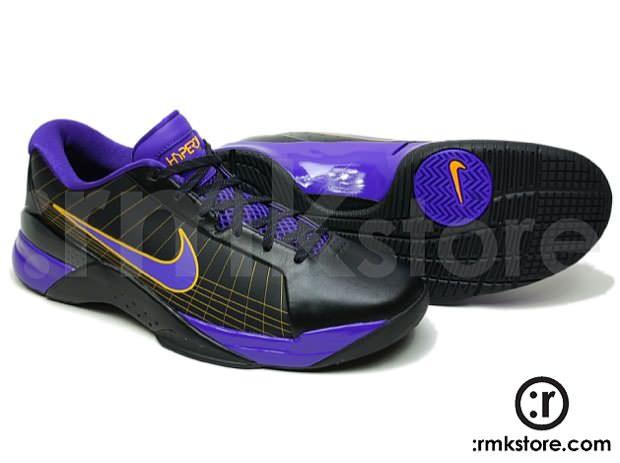 ... Nike Hyperdunk Low Supreme Lamar Odom PE ddeab850f6