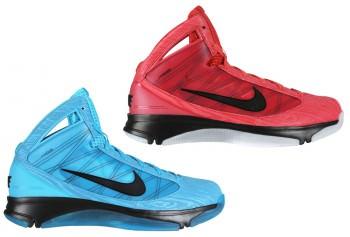 046fdfe75570da Nike Hyperize