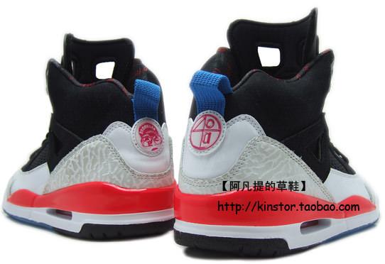 Jordan Spizike Black New Blue White-Infrared Jordan Spizike 58af37b6e