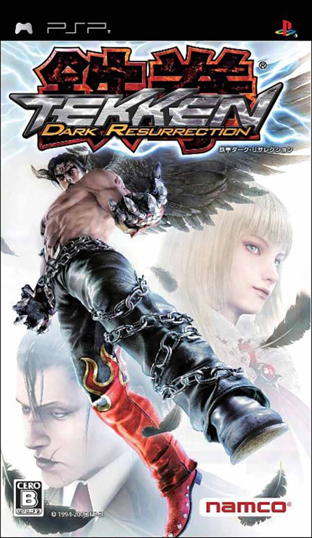 Tekken 6 Europe Psp Iso Download Dutchcrack S Diary