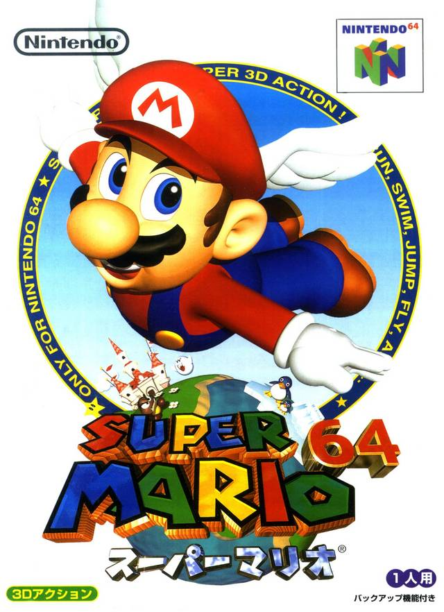 Super Mario 64 (Japan) N64 ROM - NiceROM com - Featured