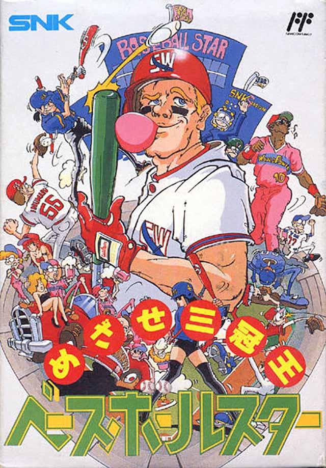 Baseball Stars USA NES ROM