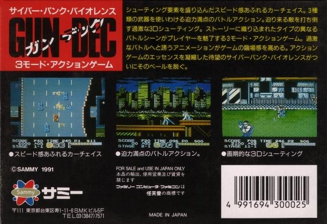 kb-teen-japan-fast-downloads-teen