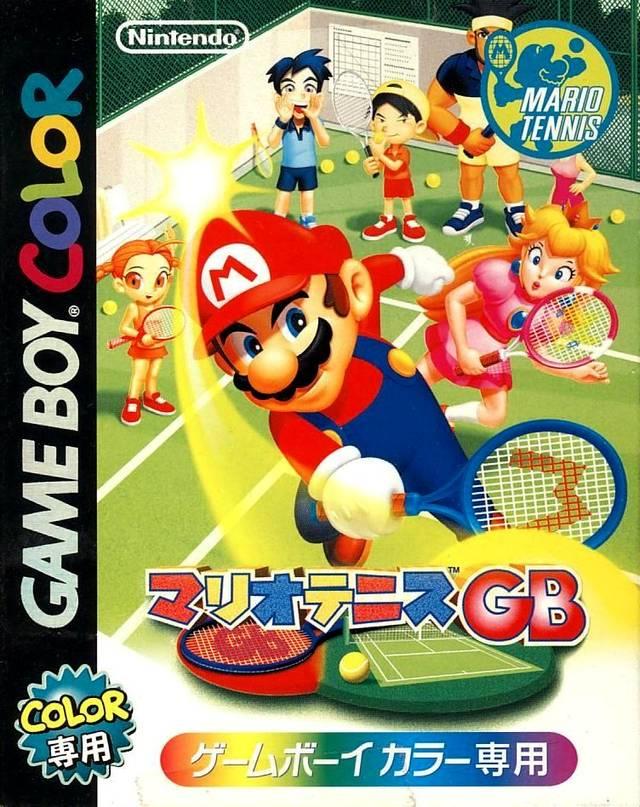 Mario Tennis GB (Japan) GBC ROM - NiceROM com - Featured