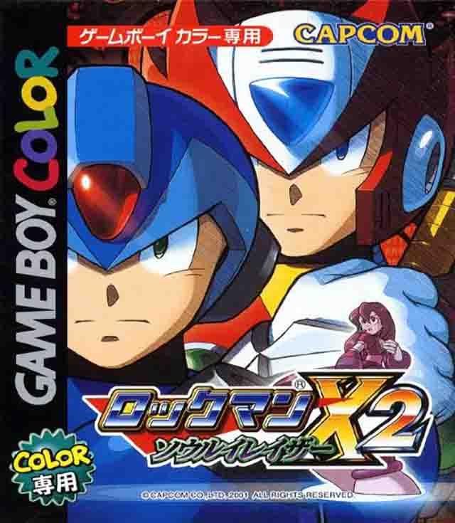 download roms gbc gameboy color
