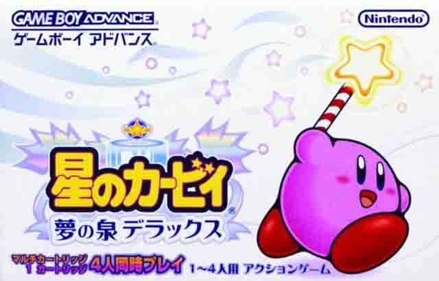 kirby download gba