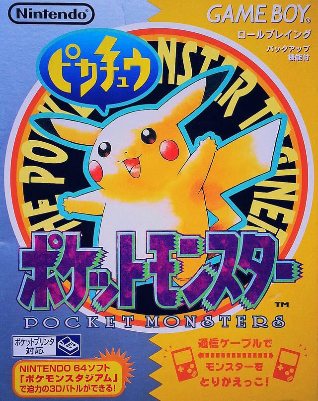 pokemon yellow coolrom