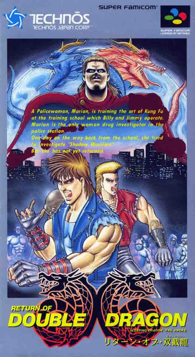 Return Of Double Dragon Japan Snes Rom Nicerom Com Featured Video Game Roms And Isos Game Database For Gba N64 Wii Sega Psx Psp Nes Snes 3ds Gbc And More