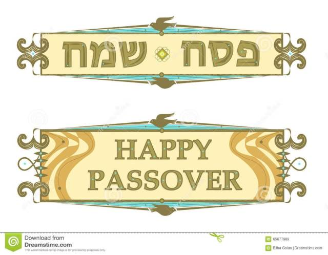 Pesach Happy Passover Pesach Sameah Wishes Message Image Nice Wishes