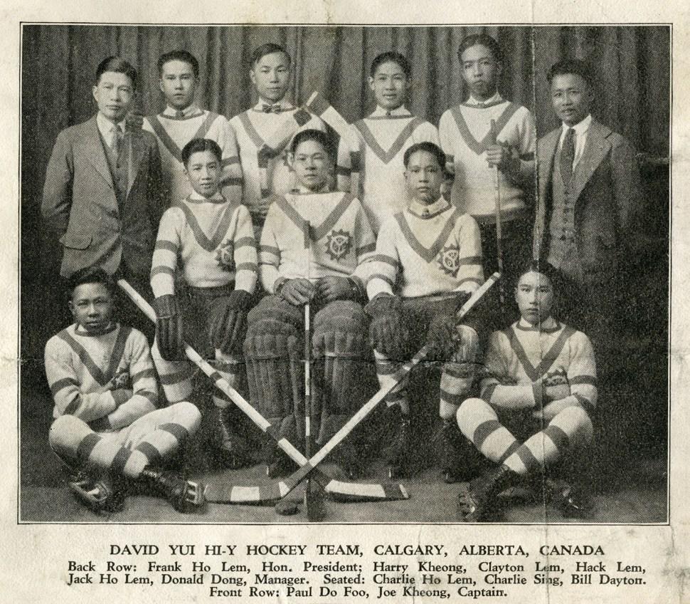 Calgary Chinese Y's boys hockey team