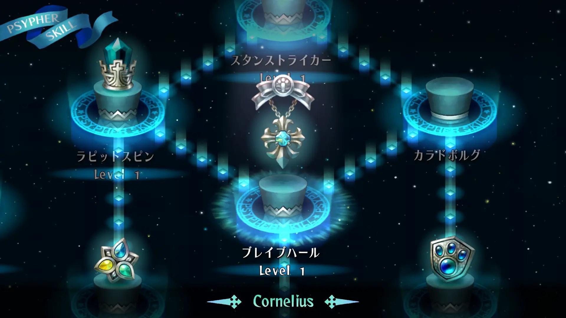 Odin Sphere Leifthrasir Receives A Ton Of New Screenshots