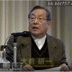 おすすめ動画9:大前研一 向研会 2014年経済総括