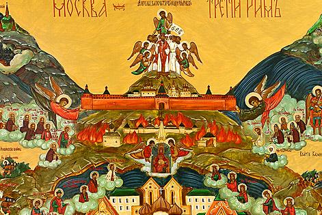 Resultado de imagen para third rome moscow
